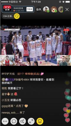 想进季后赛 北京须胜CBA积分榜首上海 这骨头好硬!