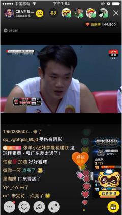 易建联伤势给CBA半决赛添变数 YY LIVE球迷解说看好深圳
