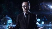"""刘慈欣首次""""下海""""为阿里钉钉发布会站台"""