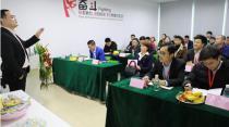 打造高素质团队 恐龙谷各分公司高管赴深圳红鸟总部培训