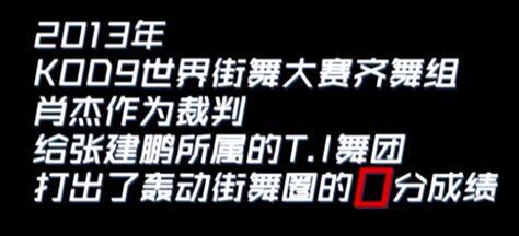 《热血街舞团》完美诠释年轻力MAX!上QQ音乐听热血BGM感受一下