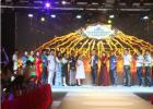 2018珠澳国际超模大赛全球新闻发布会在广州盛世启航