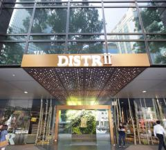 Distrii办伴启动Space4Good@Distrii计划 建立国际化共享社区