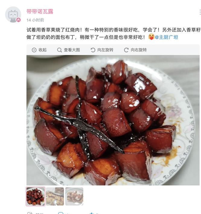当太平洋岛国食材遇上中国美食